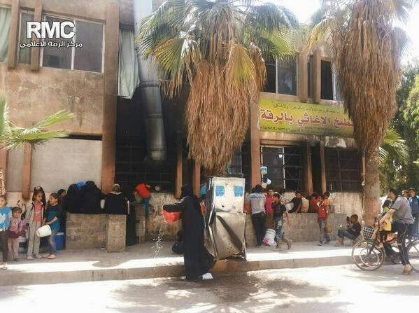 isis main office. in raqqa isis has established a food kitchen isis main office f