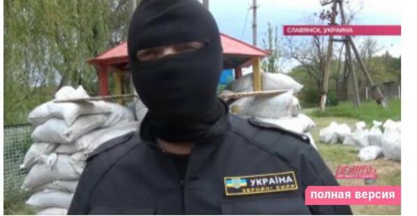 Террористы на Востоке вооружены оружием элитных спецслужб России, - Аваков - Цензор.НЕТ 1023