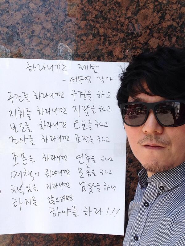 @seosoo00 서수영 작가님 안녕하세요. 가수 백자라고 합니다. 인터넷에서 작가님 글귀에 감동을 받았답니다. 노래로 만들어서 오늘 안산촛불에서 불러보려고 합니다. 좋은 글귀에 누가 되지 않을런지 걱정입니다. http://t.co/pPWWkrPtpN