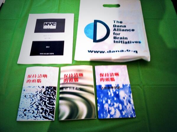 Staying Sharp booklets translated into Mandarin. http://t.co/5F4uzTnvQP
