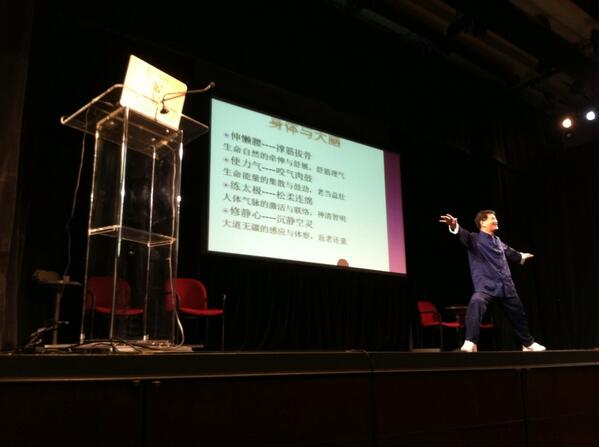 Able Yuanxia Zhang, PhD demonstrating exercises that can help increase your physical activity http://t.co/TLiIe4k5iJ