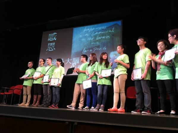 Thank you to Vital-Life and all the volunteers who made the first ever Mandarin Staying Sharp happen http://t.co/UAnJqZ1mhU