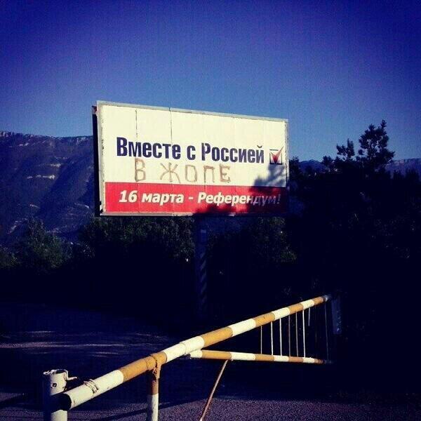 Около 600 абитуриентов из Крыма хотят пройти ВНО на материковой части Украины, - вице-премьер-министр - Цензор.НЕТ 6613