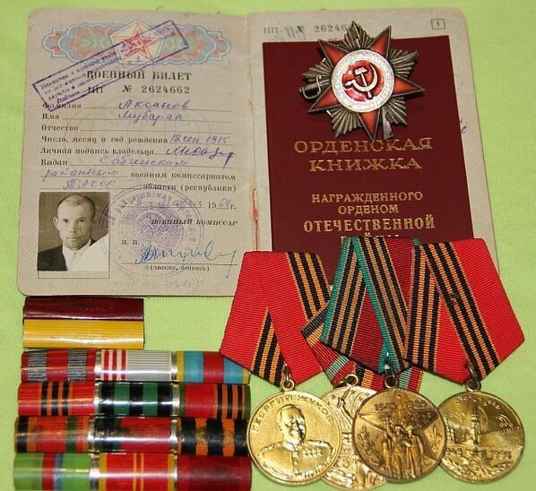 Спасибо... Мой дедушка и его награды... Аксанов Мубарак #9мая #блогтур @blogtur #дедывоевали http://t.co/bFgObbdqn9
