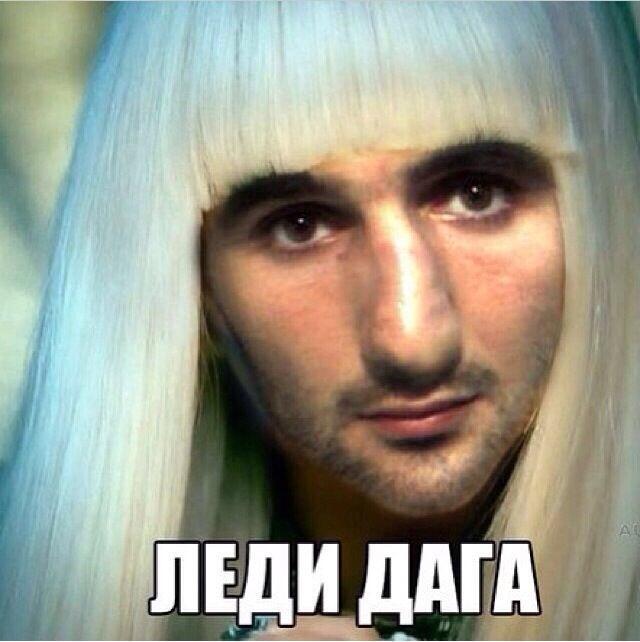 Открытка, смешные дагестанские картинки