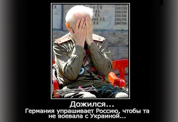 Из плена российских боевиков освободили 16 военнослужащих (обновлено) - Цензор.НЕТ 3799