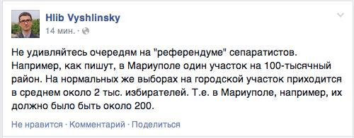 На Донбассе началась очередная активная фаза АТО, - Тымчук - Цензор.НЕТ 8700