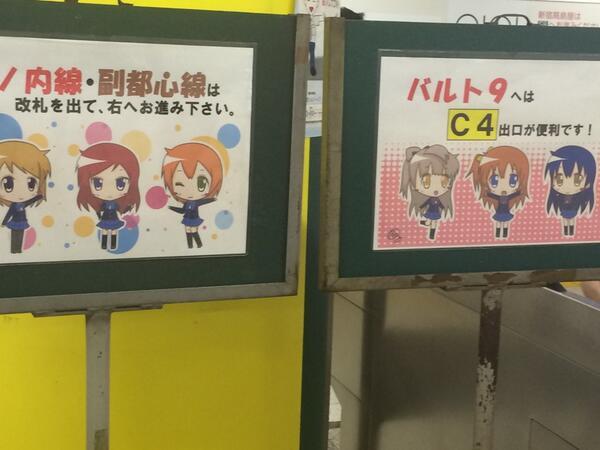 新宿三丁目駅どうした http://t.co/eDzMv7S1oV