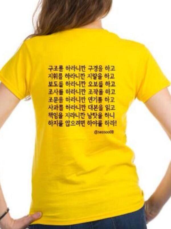 이 티셔츠 어디서 팔아효?? http://t.co/57koe99o39