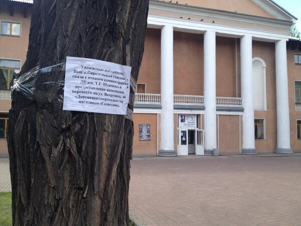 """Фермеры и шахтеры Луганщины проигнорировали """"референдум"""" сепаратистов - Цензор.НЕТ 5054"""