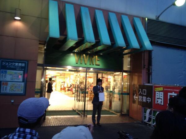 岡山ビブレ閉店の瞬間 http://t.co/A8wstH3uoO