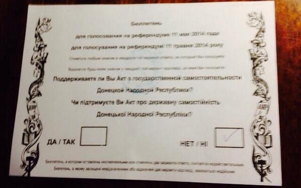 """На Донбассе голосуют за единство Украины: Люди увидели, что из себя представляют """"народные республики"""" - Цензор.НЕТ 5516"""