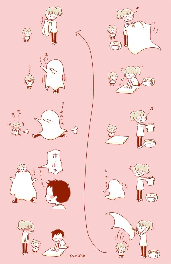 おかあさん pic.twitter.com/ZFN1DGupEm