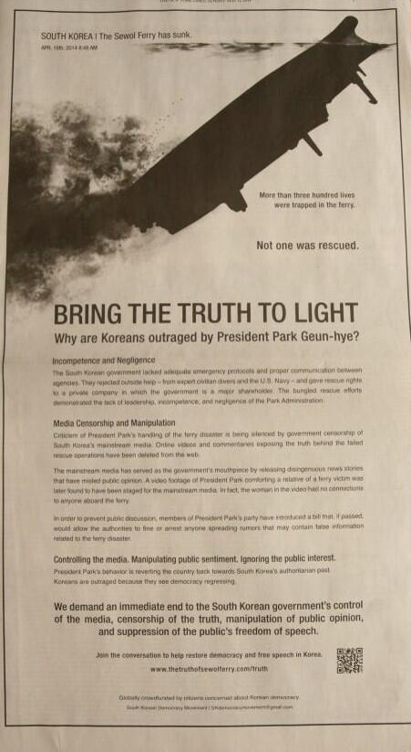 2014년 5월 11일자 NewYork Times에 해외동포들의 모금으로 성사된 전면시국광고입니다. BRING THE TRUTH TO LIGHT http://t.co/wlOxIUd9Lx