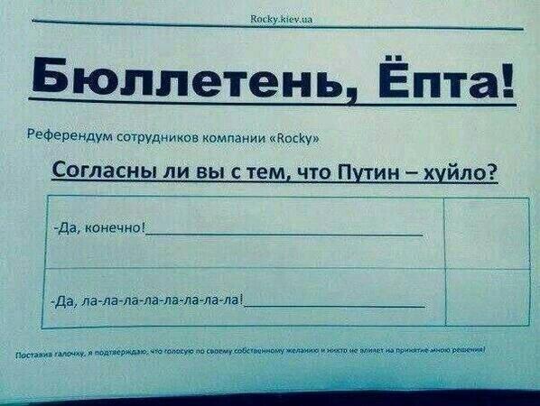 Сепаратисты не определились, препятствовать или нет президентским выборам - Цензор.НЕТ 5305