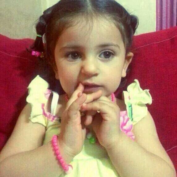 زينة وسيم Zaina Wasem Profile Pinterest 8 12