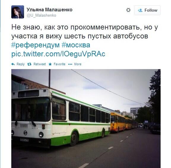 """Фермеры и шахтеры Луганщины проигнорировали """"референдум"""" сепаратистов - Цензор.НЕТ 826"""