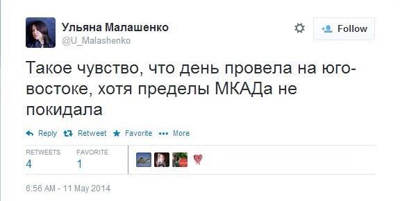 """МИД: """"Референдум"""" на Востоке не только незаконен, но и призван скрыть реальные настроения в обществе за единство Украины - Цензор.НЕТ 9979"""