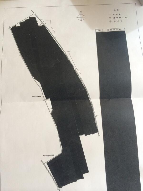 筑波大学の地下共同溝の地図を法人文書開示請求で入手しました。(原文ママ) http://t.co/TmRFQVjUUM