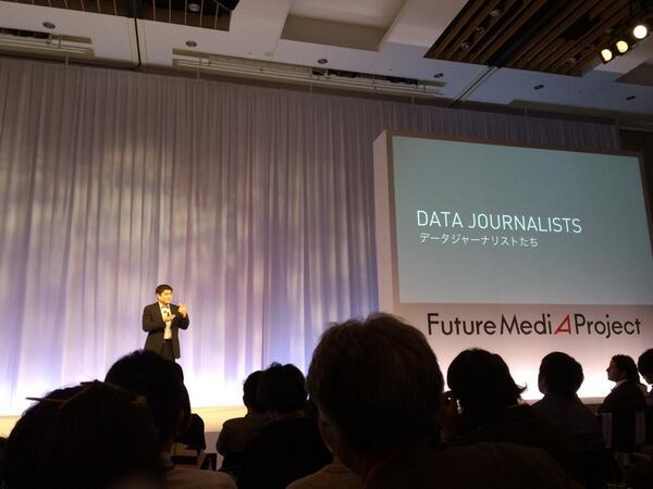 Joi: アメリカではジャーナリストは減っているが、data journalistsは増えている。データベース叩ける人、 グラフィックの表現上手い人。データジャーナリストと言ってもさまざま #未来メディア http://t.co/n2q8zi5FH7