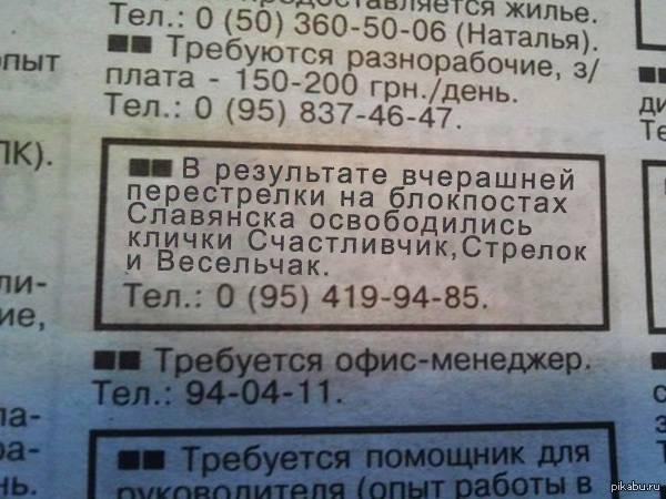В Донецке боевики с гранатометами захватили здание облуправления ГосЧС, - СМИ - Цензор.НЕТ 659
