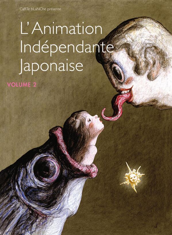 今年もアヌシー国際アニメーション映画祭でお披露目をする、ブルーレイ/DVD「日本インディペンデント・アニメーション Vol.2」のジャケット・デザインが完成!黒坂圭太監督の書き下ろし『緑子』イラストです♪ http://t.co/dm0A4vy7sE