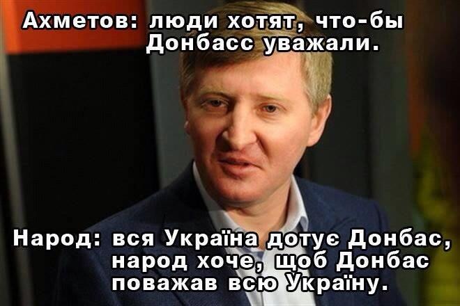 Минэнерго исключает импорт  электроэнергии из России, - министр Насалик - Цензор.НЕТ 8978