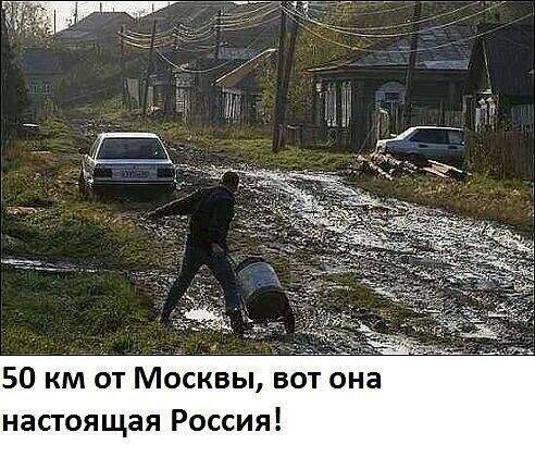 Украина приостановила работу нескольких таможенных постов на границе с РФ - Цензор.НЕТ 8497