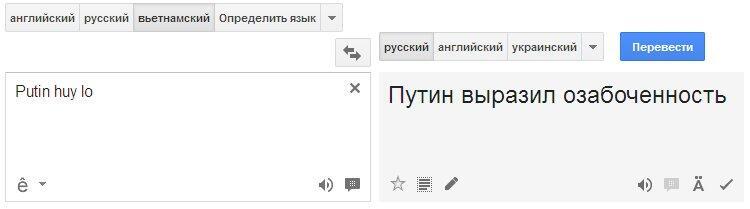Днепропетровщина готова присоединить к себе Луганскую и Донецкую области, если ВР одобрит, - Филатов - Цензор.НЕТ 7826