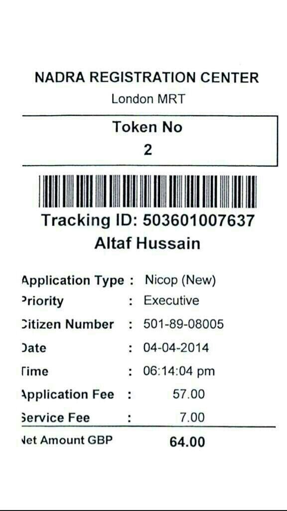 Murtaza Ali Shah on Twitter: