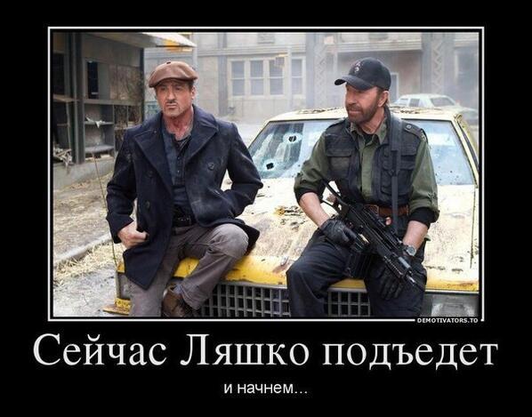 Арест министра экономики Улюкаева посеял страх в правительстве России, - Reuters - Цензор.НЕТ 8520