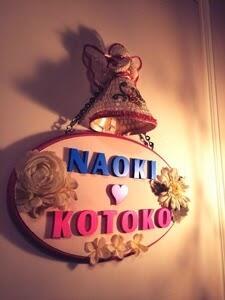 itazura na kiss: love in tokyo season 2