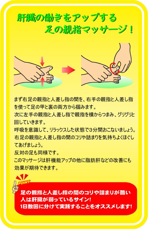 この季節は肝臓が弱りやすい!それは…冬の間に体内に蓄積した毒素や老廃物を一斉に解毒しようとするので、他の季節より肝臓に負担がかかるため。そこで今回は肝臓を元気にするマッサージをご紹介します。イラストを参考に実践して下さい http://t.co/dlmUUod65F