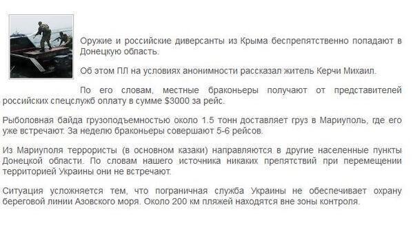Рада создала комиссию по расследованию убийств граждан в Одессе, Мариуполе и Красноармейске и других городах на Юге и Востоке - Цензор.НЕТ 4930