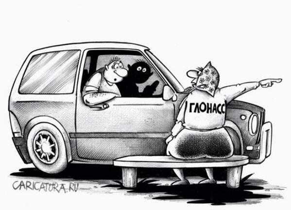 Сегодня в Украину прибудет помощник генсека ООН по правам человека: он посетит Киев, Одессу и Донецк - Цензор.НЕТ 7846
