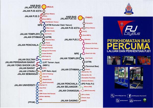 PJ free bus route