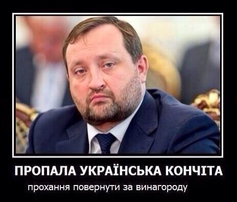 """Сепаратистам кто-то """"сливает"""" телефоны членов комиссий, - """"Опора"""" - Цензор.НЕТ 3645"""