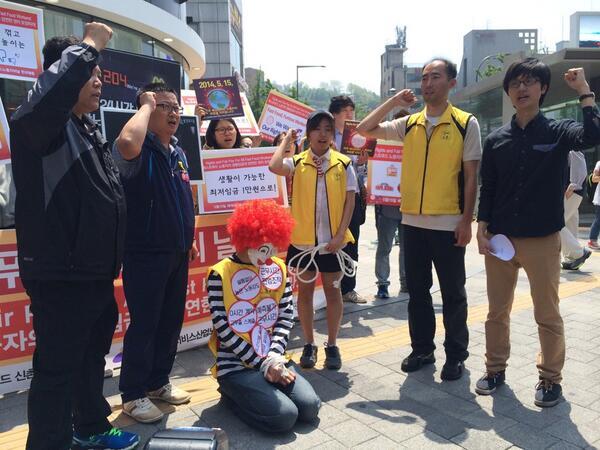"""세계패스트푸드노동자의날  Global Action in Korea """"Rights and Fair Pay for All Fast Food Workers""""  #seoul #Korea #FastFoodGlobal http://t.co/MPgRqA4yFd"""