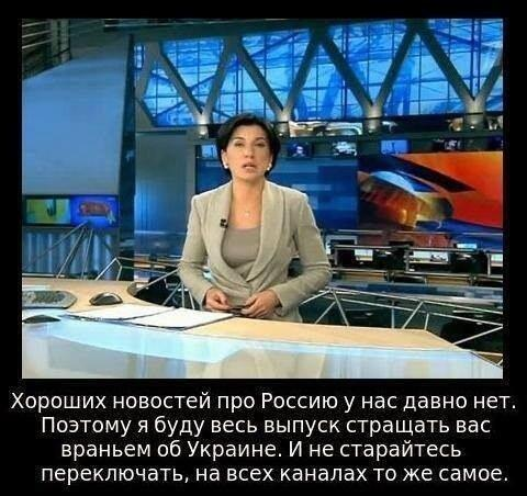 Томбиньский: Розовых очков у ЕС в отношении России нет - Цензор.НЕТ 8267