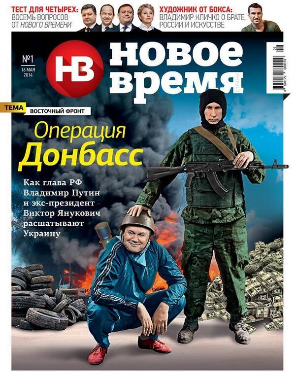 Украина готова к переговорам с РФ в рамках женевских договоренностей. Вопрос - готова ли Россия, - Дещица - Цензор.НЕТ 3153
