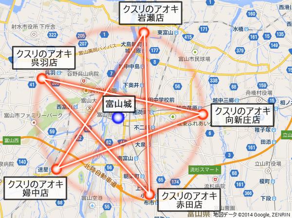 できた。富山にも守護魔法陣は存在した! pic.twitter.com/QHBjoSaRjH