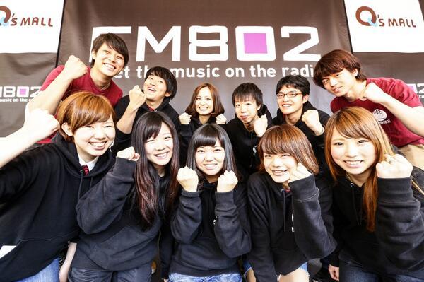 """FM802 sur Twitter : """"関西在住..."""