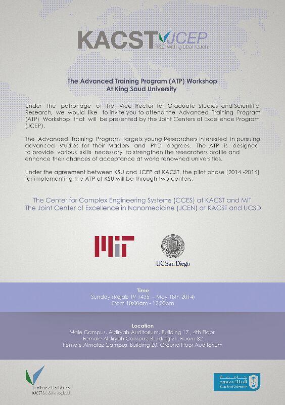 The Advanced Training Program Workshop #KACST #KSU #MIT #UCSD ريتويت حتى توصل لكل المهتمين :) http://t.co/jwhwhGs3Pl