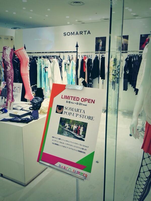 SOMARTAの期間限定ショップが、渋谷パルコ1Fで展開中です。21日まで。#somarta #mbfwt http://t.co/hCWYUeX7HC