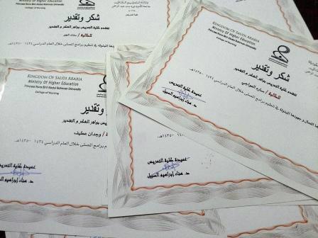 منجزات أسرة مصلى كلية التمريض BnvjgV4IQAAk3uQ.jpg:large