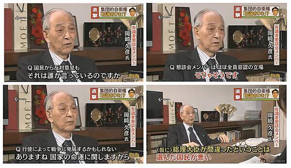 テレビ東京は、首相会見の時刻に生中継せず、子供向けアニメを放送していたというので笑いのネタになっているが、「ジャーナリズムの仕事」という面で見れば、このインタビューを堂々とオンエアしたテレ東は他のテレビ局より優れているようにも見える。 http://t.co/i5XCTzhwfB