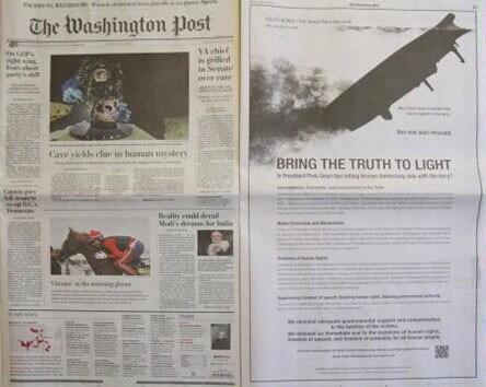 해외동포들의 모금으로 성사된 5/11 뉴욕타임즈(NYT) 전면광고에 이어 초과달성된 성금으로 5/16 워싱턴포스트지(WP)에도 전면광고. 모금잔액은 고국의 양심언론 후원합니다. http://t.co/leO0kibSrH