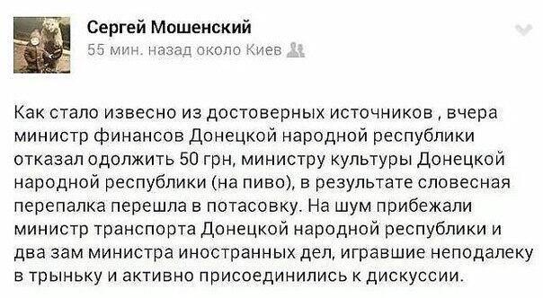 Из Украины за минувшие сутки было выдворено 10 представителей российских СМИ, - Госпогранслужба - Цензор.НЕТ 2869