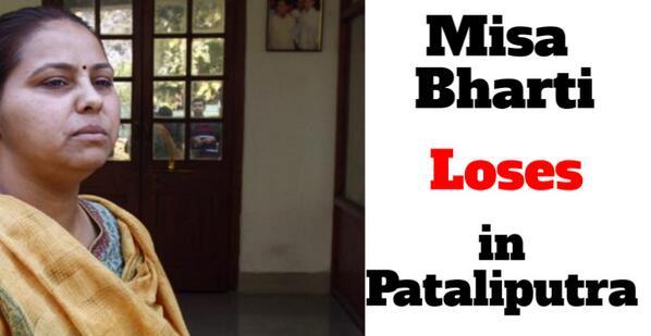 #Bihar breaking: Ram Kirpal Yadav (#BJP) defeats Misa Bharti (RJD) in Pataliputra  #LSpolls #Verdict2014 http://t.co/0x10ERiJfD
