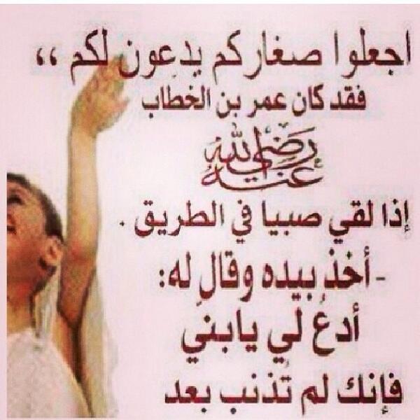 اريد الدعاء Allah6368 Twitter